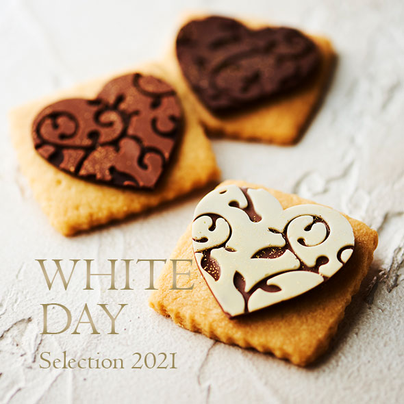 WHITE DAY Selection 2021
